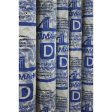 Пленка влаго-ветроизоляционная АРДМАНол D (35 м2)