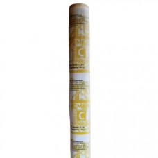 Пленка влаго-ветроизоляционная АРДМАНол C (35 м2)