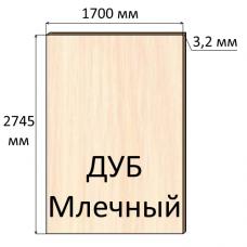 ДВП 3,2 мм, 2745х1700 мм, Дуб Млечный