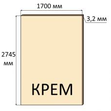 ДВП 3,2 мм, 2745х1700 мм, Крем