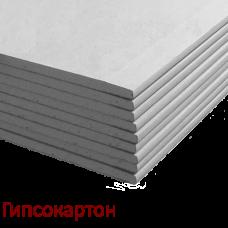ГКЛ 2500x1200x12,5мм