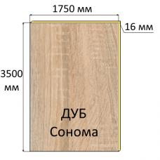 ЛДСП 16x3500x1750мм Дуб Сонома