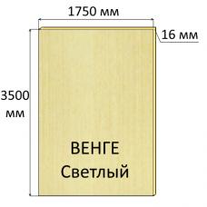 ЛДСП 16x3500x1750мм Венге Светлый