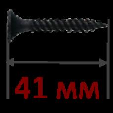 Саморез по металлу 3,5x41мм