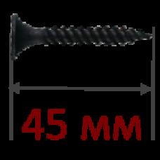 Саморез по металлу 3,5x45мм