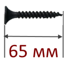 Саморез по металлу 3,8x65мм
