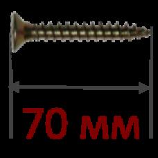 Саморез универсальный 6,0x70мм