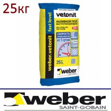Наливной пол Weber.Vetonit Fast Level